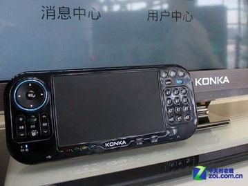 康佳kwyf308遥控器怎么配对?