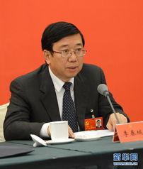 四川省委副书记李春城