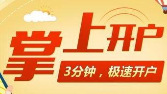 在一证券公司开户当时就得在那买股票吗上海深圳的是个什么概念啊?开户两个都得开吗沧州买哪个股票好呢