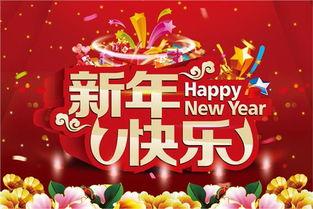 祝福嫂子新年快乐的话