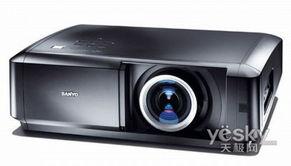 准高清享受 三洋HD投影仪新品PLV Z60曝光