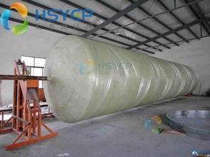 广州生活污水处理设备,乡镇玻璃钢化粪池