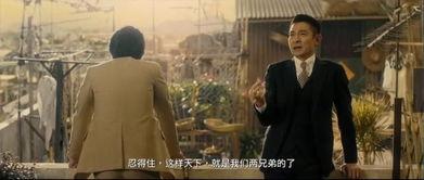 伍世豪原本是一个街头打手,通过偷渡他来到最混乱的香港,是个亡命之徒