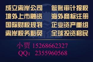 2016注册香港公司年审必备知识