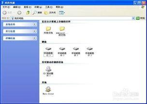 如何将文件存放在ftp服务器