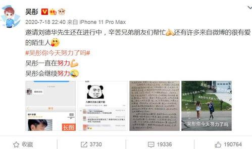 刘德华开通视频媒体社交账号粉丝暴涨,贾玲又拼了