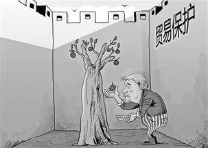 贸易保护主义已成为新经济周期最大风险