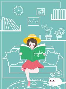 关于教育英语的语录