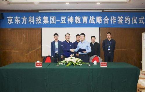 签订战略合作协议发言稿