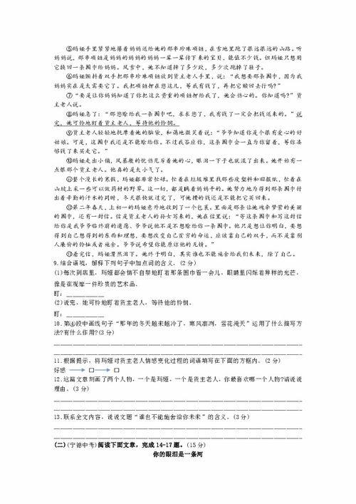 初中语文新课标要求怎么写议论文