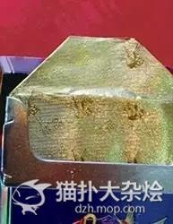 白沙二代(白沙多少钱一盒?)