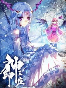 格斗 漫画检索 腾讯动漫官方网站