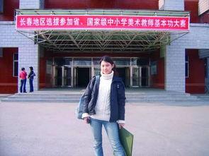 东北师范大学专硕有哪些专业 成人高考
