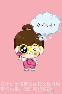 学习日语的好方法
