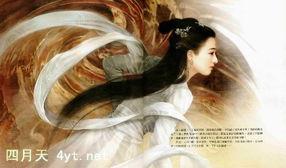 千 年 唐 姬 那一段千年无解的迷