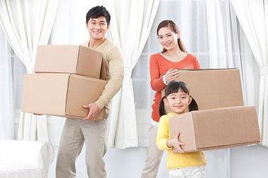 命理分析和搬家吉日请大师给看看我们三人的八字,五行属于什么命,(搬