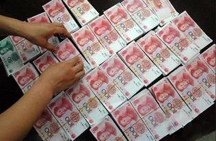 学生打印机印假钞堆满桌 被快递员一眼识称因无聊 图