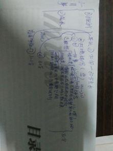 有关江湖挫折的作文