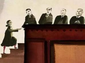 海边的小镇作者:joanneschwartz插画:sydneysmith鲁斯·巴德·金斯伯格大法官是美国最高法院历史上第二位女性大法官.