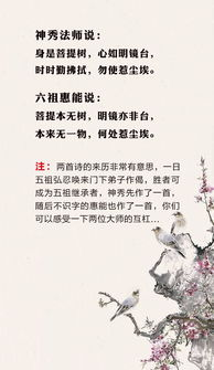 背诵李白的诗词