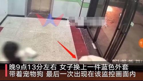 女子乘货拉拉跳车身亡事件涉事司机被刑拘