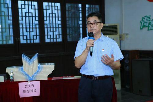 南宁市青年志愿者骨干培训夜校班初心课堂争做黄文秀式好青年主题培训活动举行