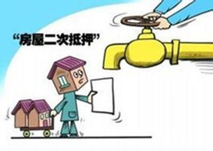 抵押银行贷款(房屋抵押银行贷款客户)