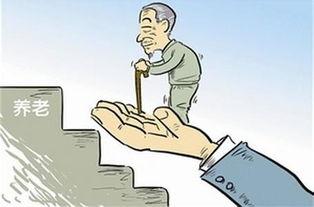 企业退休职工2016养老金调整最新消息退休养老金将12连调养老2