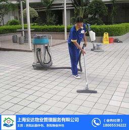 宾馆保洁外包公司 宾馆保洁 芜湖安达物业公司 查看