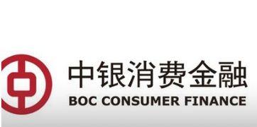 中银消费贷款正规吗(中国银行消费贷款2个月都没下来)