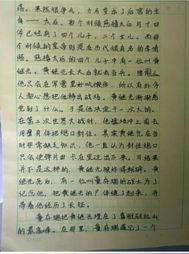小学作文范文2000
