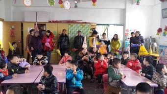 早教中心妇女节活动