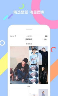 QQ主题美化精灵app 美化精灵软件下载v1.0 安卓版 腾牛安卓网