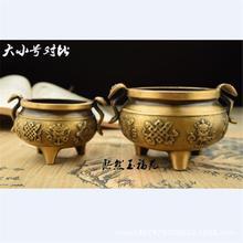 纯铜香炉八宝香炉铜器香炉佛具