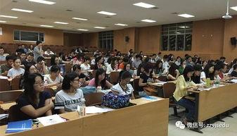 哪些大学在深圳开设了在职研究生班 自学考试