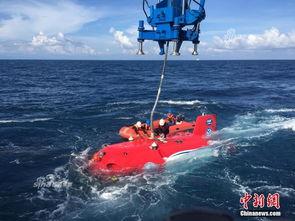国之大器 中国 深海勇士 号载人深潜试验成功