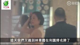64岁林青霞打扮时尚商场扫名牌,身边保镖为她拎多袋战利品