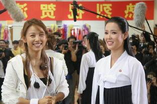 金正日钦点朝鲜第一美女赵明爱