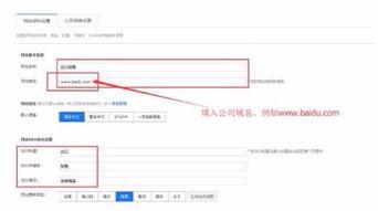 网站搜索引擎推广方法,专业搜索引擎推广