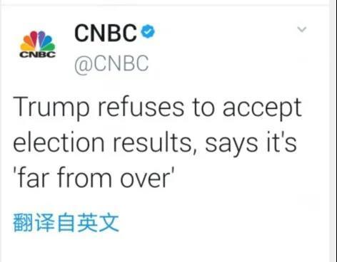回顾美国大选名场面一觉醒来美媒纷纷宣布拜登赢了