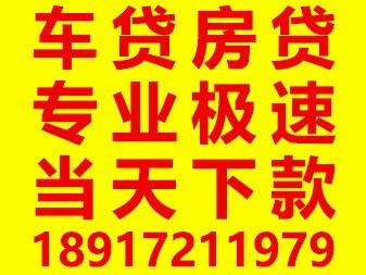 上海贷款公司(上海贷款公司靠谱点的有哪几家?)