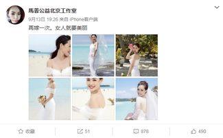王宝强被曝即将大婚,马蓉也要再嫁一次