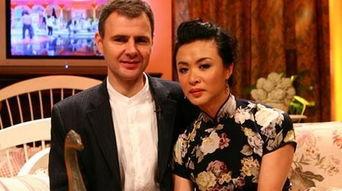 金星和老公