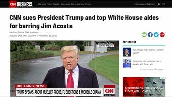 cnn起诉特朗普cnn为何起诉特朗普