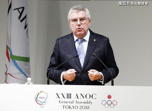 国际奥委会暂停东京奥运拳击赛
