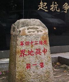 深圳八景之一 中英街