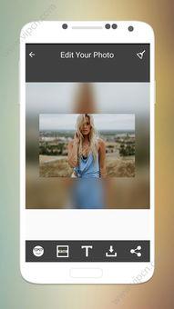 方形照片编辑器手机版下载 方形照片编辑器手机版下载软件 v1.0 清风安卓软件网