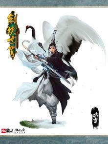 谁与争锋 剑侠世界 混合单人赛职业 网络游戏剑侠世界新浪版