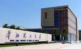 华北理工大学哪些专业厉害 学校大全