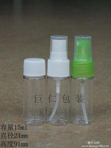 【15ml透明塑料圆瓶PET液体包装瓶户外用品分装瓶环保药用瓶】-黄页88网